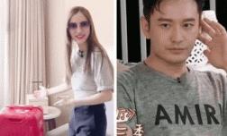 Sở hữu cả nghìn tỷ nhưng Angelababy và Huỳnh Hiểu Minh lại tiết kiệm hết mức: Vợ xài vali nứt tứ phía, chồng mặc áo cũ 2 năm chưa chịu bỏ