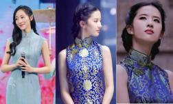 Nữ diễn viên Hoa ngữ diện sườn xám: Triệu Lệ Dĩnh quá đẹp, nhưng đây mới thực sự là nữ thần