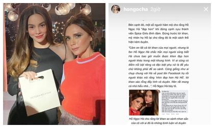 Bảo vệ Victoria Beckham khi được khen đẹp hơn, Hà Hồ vẫn bị anti fan 'cáu gắt' và cách đáp trả cực căng