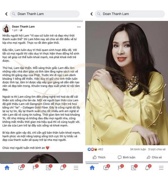 viện thẩm mỹ Mega Gangnam, Thanh Lam, Trẻ hóa da