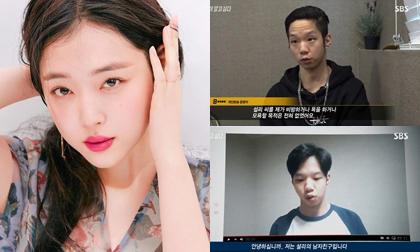 YouTuber Hàn Quốc bị 'ném đá' vì tự nhận là bạn trai của Sulli, gây phẫn nộ với clip khóc thương và lật mặt sau đó