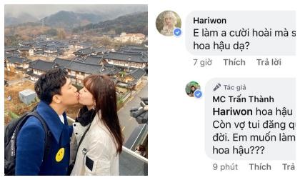 Chồng mải mê khen tân Hoa hậu, Hari Won lập tức 'cà khịa' cực yêu