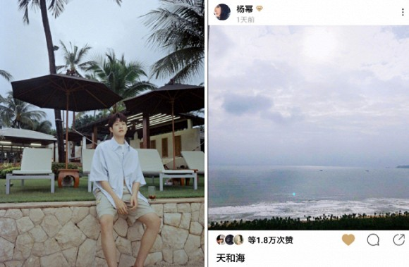 Hết vào chung khách sạn, Dương Mịch và phi công trẻ lại hẹn hò ở đảo Hải Nam?