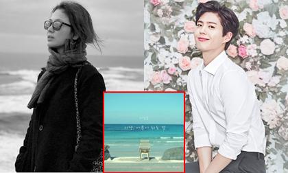 Song Hye Kyo đăng tải hình ảnh 'buồn man mác' kèm ca khúc mà tình tin đồn từng hát khiến các fan hoang mang