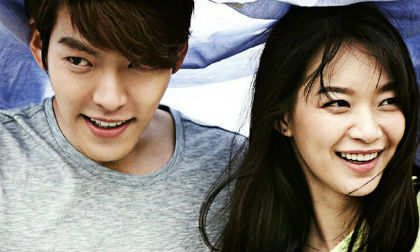 Kim Woo Bin và Shin Min Ah được tiên đoán sẽ kết hôn vào năm 2021