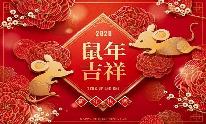 Từ mồng 2 tết, bốn con giáp được quý nhân chiếu cố, vạn sự hanh thông và may mắn, cả năm không phải lo lắng về tiền bạc