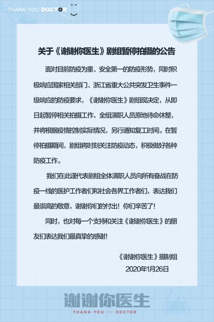 cam1-ngoisao.vn-w440-h660.jpeg 0