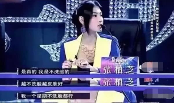 Đây là lý do Tạ Đình Phong mê mệt Vương Phi, Trương Bá Chi có đẹp đến mấy cũng không giữ chân nổi? 2