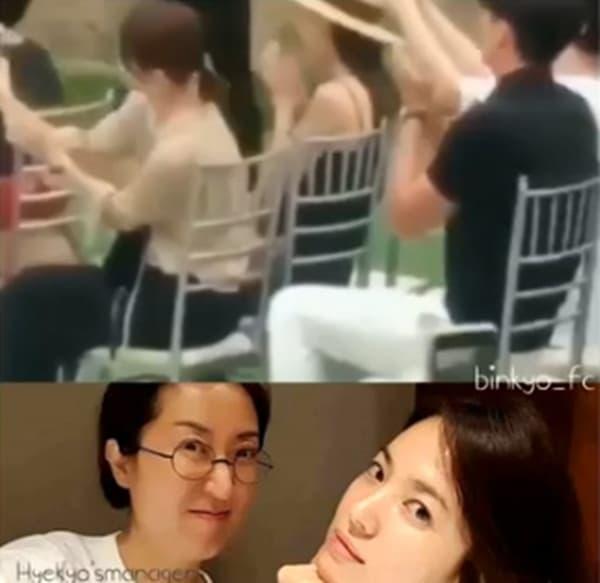 Song Hye Kyo lại có động thái bất ngờ liên quan tới Hyun Bin, chuyện gì đây? 2
