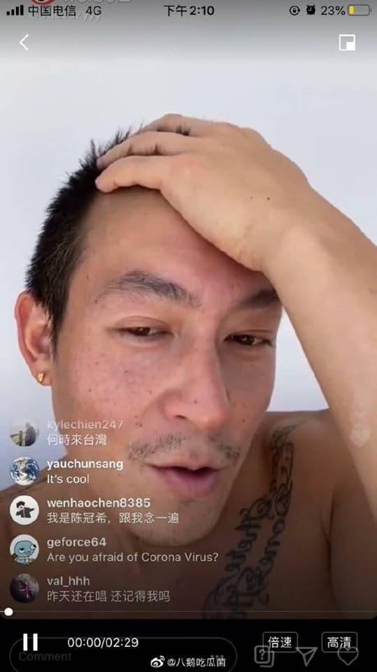 Trần Quán Hy 1