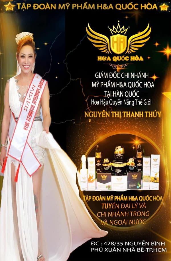 Hoa hậu thanh thúy, Hoa hậu doanh nhân quyền năng thế giới
