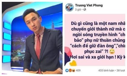 MC VTV khiến cư dân mạng bức xúc khi nói về Hương Giang: 'Nam chuyển giới thành nữ mà chỉ bảo phụ nữ cách giữ đàn ông thì hơi sai'