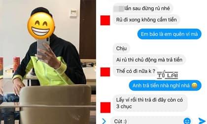Cô gái 'bật đèn xanh' rủ bạn trai đi nhà nghỉ, còn bị nhận lại tin nhắn: 'Ai rủ thì chủ động mà trả tiền'