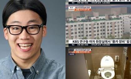 Nam diễn viên nổi tiếng thừa nhận lén lắp camera quay trộm đồng nghiệp nữ trong nhà vệ sinh