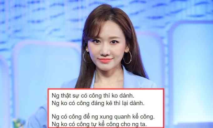 Hari Won đăng status 'dằn mặt' ai đó cực gắt nhưng dân mạng phải nhờ Trấn Thành vào dịch hộ