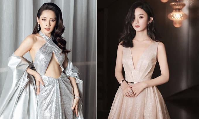 Báo Trung bất ngờ khen ngợi Chi Pu là 'Đệ nhất mỹ nhân Việt Nam, đẹp hơn cả Triệu Lệ Dĩnh'
