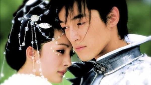 Dương Mịch muốn gả cưới cho Hồ Ca nhưng mối duyên 'đứt gánh giữa đường' với lý do bất ngờ này? 1