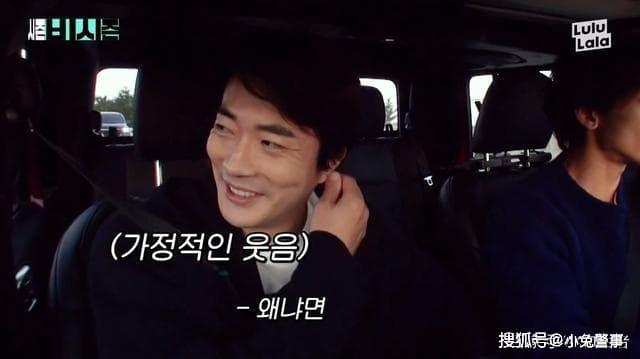 Bi Rain kể vẫn hôn Kim Tae Hee mỗi ngày sau 3 năm chung sống và thi nhau khoe vợ cùng Kwon Sang Woo 6