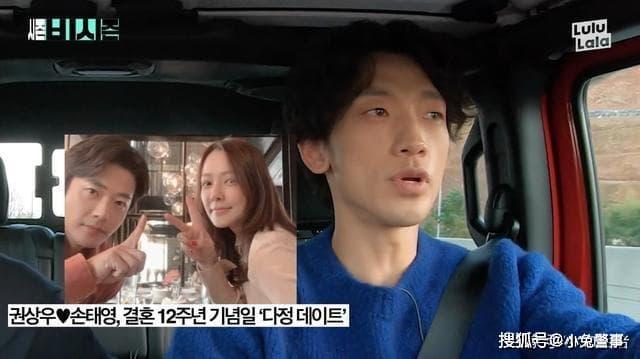 Bi Rain kể vẫn hôn Kim Tae Hee mỗi ngày sau 3 năm chung sống và thi nhau khoe vợ cùng Kwon Sang Woo 0