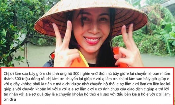 Ủng hộ 300 nghìn cho miền Trung, cô gái 'hoa mắt' chuyển nhầm 300 triệu vào tài khoản Thủy Tiên