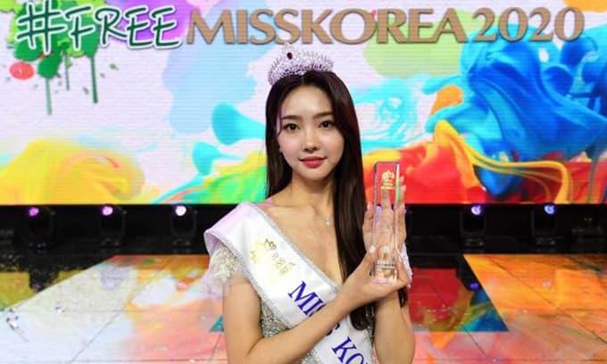 Hoa hậu Hàn Quốc 2020 lộ diện, nhan sắc bị chê vì nhạt nhòa, đại trà