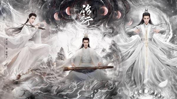 9 phim cổ trang Hoa ngữ hot nhất hiện nay của Triệu Lệ Dĩnh Dương Mịch Hứa Khải La Vân Hi 17