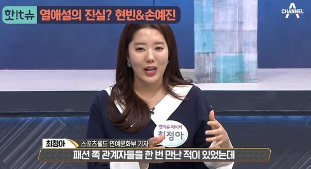 Những lần Hyun Bin Son Ye Jin bị bóc mẽ đang hẹn hò 13