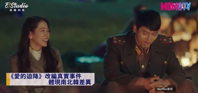 Những lần Hyun Bin Son Ye Jin bị bóc mẽ đang hẹn hò 8