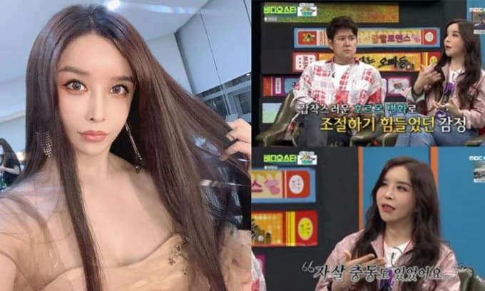 Mỹ nhân chuyển giới đẹp nhất xứ Hàn Harisu: Nhan sắc tuột dốc, tâm tính như 'mãn kinh' sau ca phẫu thuật nhiều năm trước