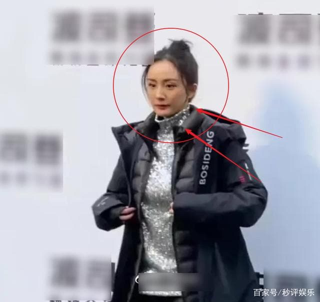 Diện mạo thực sự qua loạt ảnh chưa chỉnh sửa của Dương Mịch khiến không ít người thất vọng vì gương mặt trông như già đi 10 tuổi 7