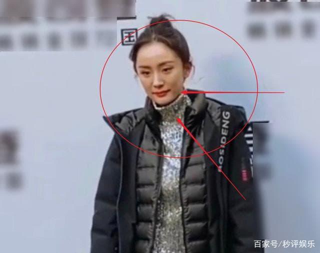 Diện mạo thực sự qua loạt ảnh chưa chỉnh sửa của Dương Mịch khiến không ít người thất vọng vì gương mặt trông như già đi 10 tuổi 3