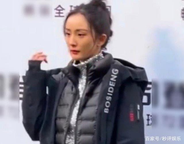 Diện mạo thực sự qua loạt ảnh chưa chỉnh sửa của Dương Mịch khiến không ít người thất vọng vì gương mặt trông như già đi 10 tuổi 1
