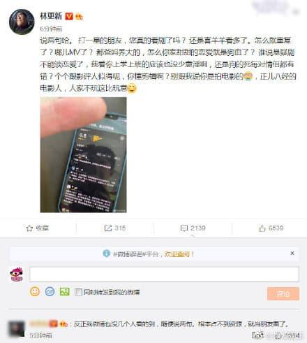 Lâm Canh Tân mắng khán giả vì đánh giá 1 sao điểm phim càng tụt thê thảm 0