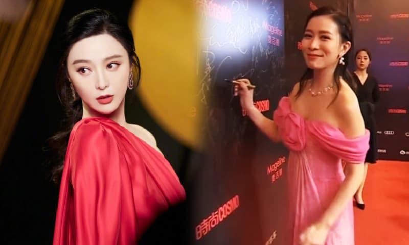Cùng diện váy hồng cánh sen nhưng Phạm Băng Băng đẹp tựa nữ thần, Xa Thi Mạn bị chê như khoác rèm cửa lên người