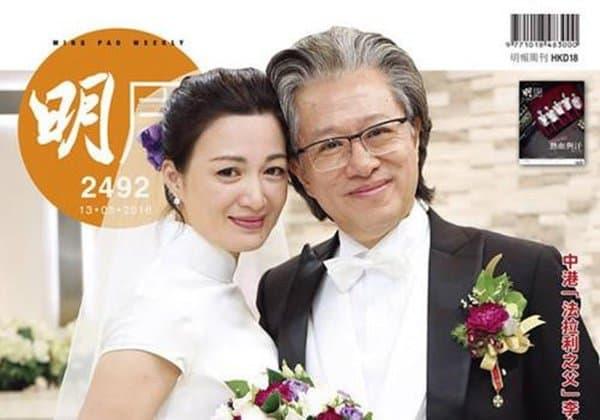 Trần Thiếu Hà xin lỗi Lưu Đức Hoa 4