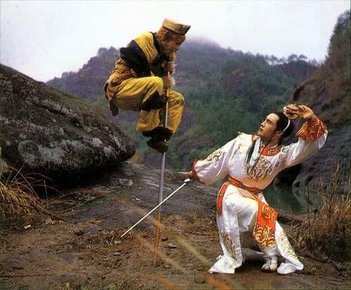 Tây Du Ký 1986 5