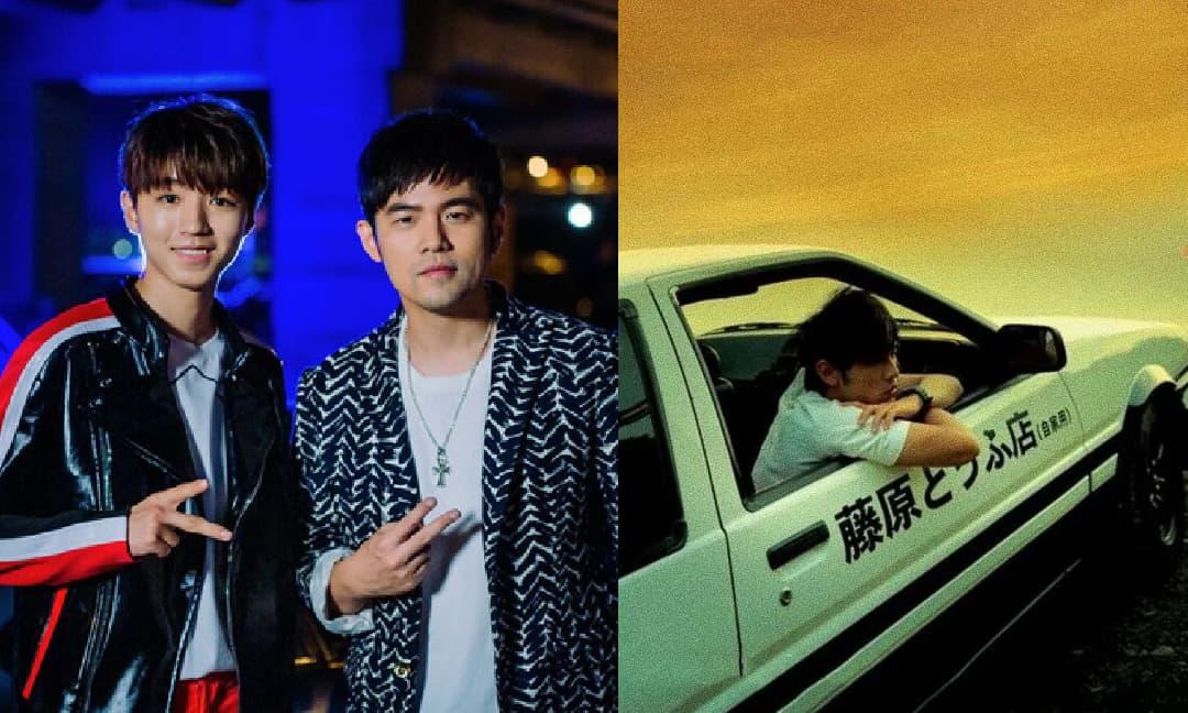 Góc theo đuổi idol thành công: Vương Tuấn Khải được idol Châu Kiệt Luân tặng xe cổ AE86