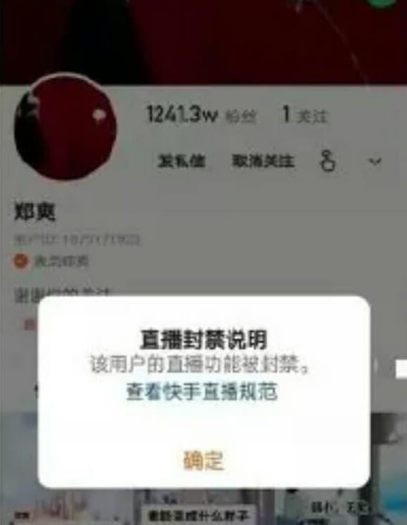 Rộ tin Trịnh Sảng sắp sạt nghiệp khi phải đền bù gần 3000 tỷ đồng