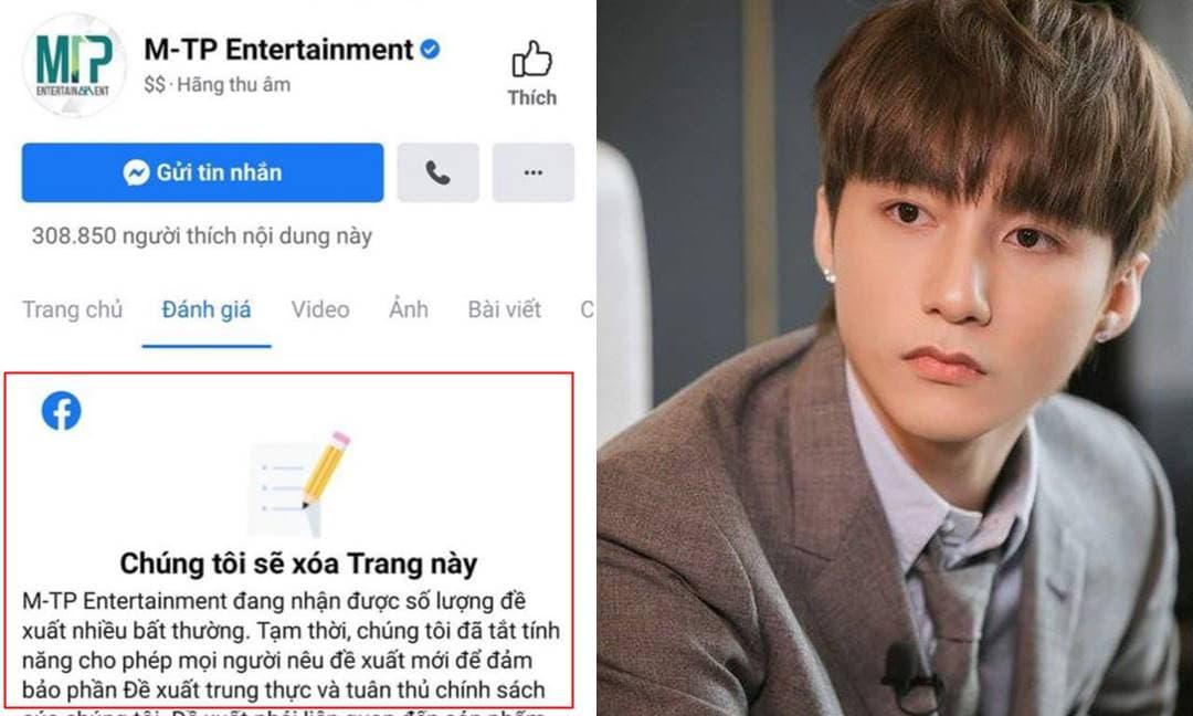 Rộ ảnh thông báo fanpage 300.000 follower của công ty riêng Sơn Tùng sẽ bị xoá giữa drama Hải Tú