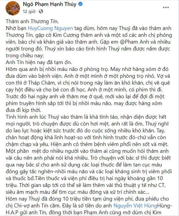 thuy-ngoisaovn-w603-h728 1