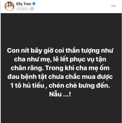 Elly Trần 0