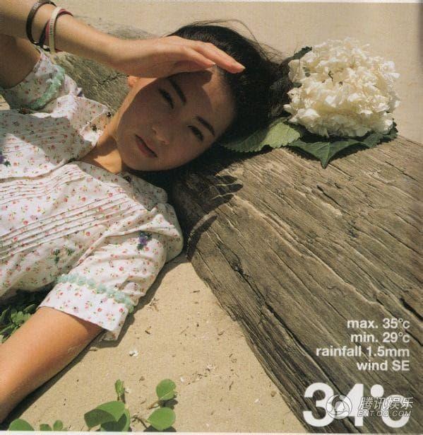 Hóa ra hồi trẻ người nổi tiếng xấu như vậy, chỉ có Trương Bá Chi là mỹ nhân đẹp từ trong trứng 11