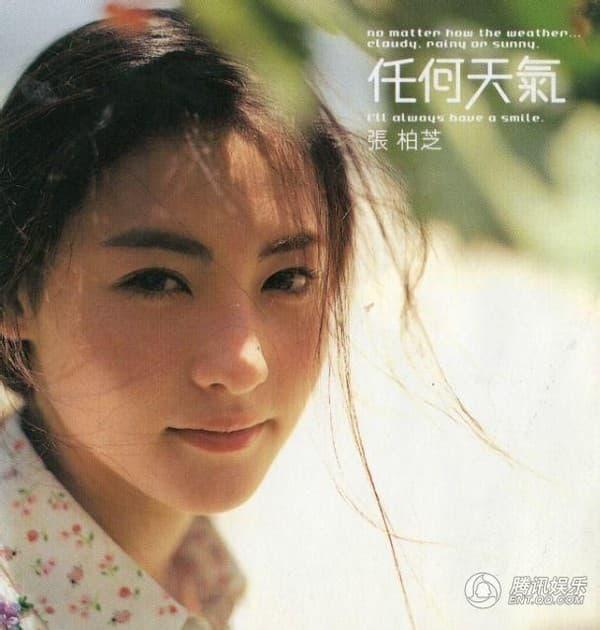 Hóa ra hồi trẻ người nổi tiếng xấu như vậy, chỉ có Trương Bá Chi là mỹ nhân đẹp từ trong trứng 12