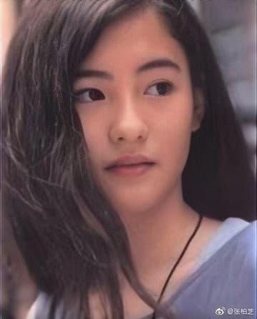 Hóa ra hồi trẻ người nổi tiếng xấu như vậy, chỉ có Trương Bá Chi là mỹ nhân đẹp từ trong trứng 16