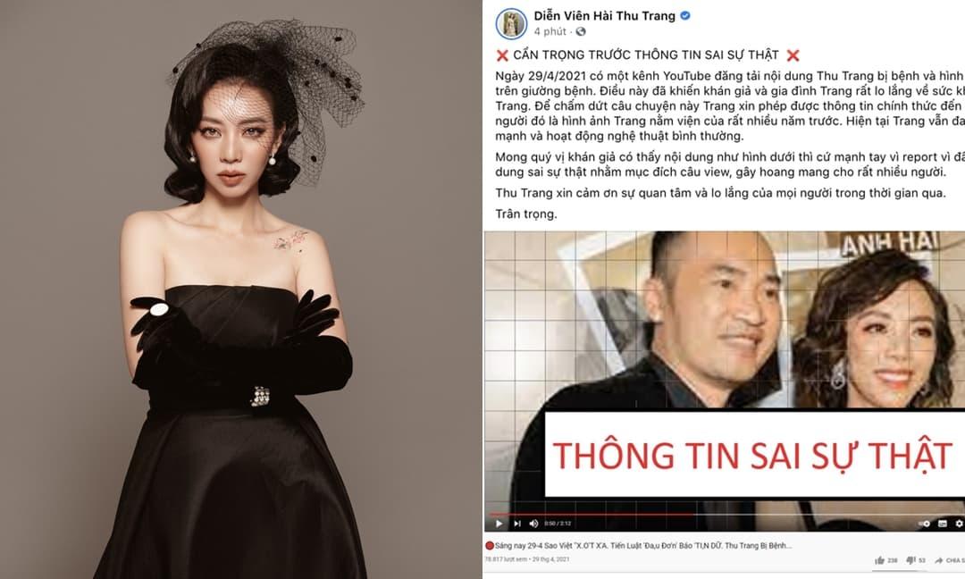 https://conglyxahoi.net.vn/van-hoa/giai-tri/thu-trang-len-tieng-dinh-chinh-tin-don-bi-benh-nang-den-muc-tien-luat-phai-dau-don-thong-bao-81173.html