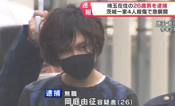Tên tội phạm thu hút sự chú ý của các thiếu nữ Nhật Bản, đến lúc bỏ khẩu trang ra dân tình phản ứng thế nào? 5