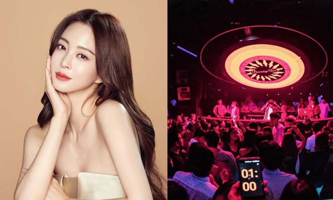 Hết Choi Ji Woo điêu đứng, 'mỹ nữ dao kéo' Han Ye Seul lại bị bóc cặp kè Phó chủ tịch, là khách quen của hộp đêm bê bối Burning Sun