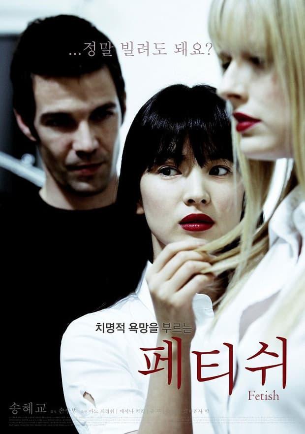 Song Hye Kyo và bộ phim 'nóng' đến mức bị cấm chiếu: Vào vai tiểu tam, quyến rũ cả vợ lẫn chồng  1
