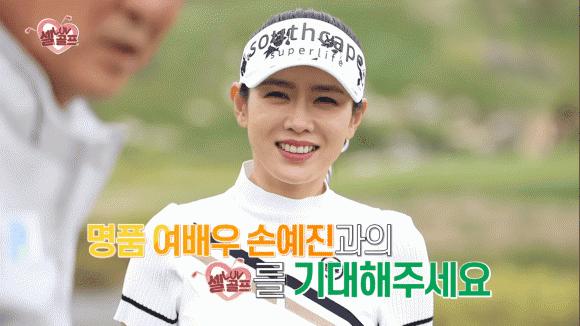 Son Ye Jin khoe dáng trên sân golf, thì ra đây là hình ảnh đã khiến Hyun Bin 'xin chết' 4