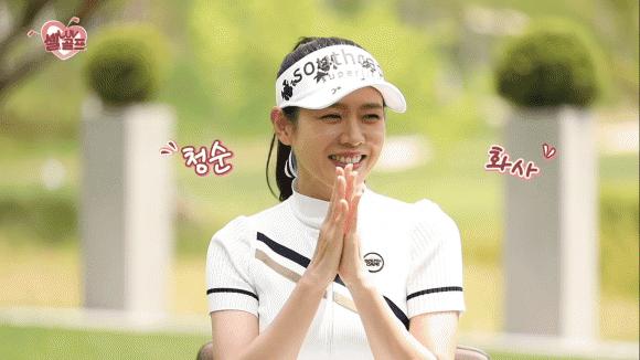 Son Ye Jin khoe dáng trên sân golf, thì ra đây là hình ảnh đã khiến Hyun Bin 'xin chết' 5
